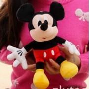 New 2017 Latest Design 30cm Mickey Mouse Plush Toys