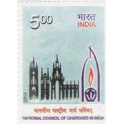 National Council of Churches in India Centenary, Building, Church, Christianity, Organisation, Flame, Lamp Rs. 5