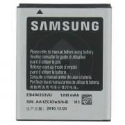 Batería original Samsung EB494353VU