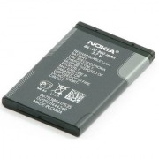 Li Ion Polymer Replacement Battery BL-4C for Nokia Mobile Phones