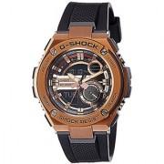 Casio G-Shock Analog-Digital Brown Dial Mens Watch - GST-210B-4ADR (G644)