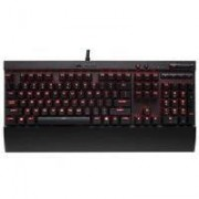 TAS Corsair K70 Lux Red MX-Brown Gaming