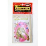 Puzzled Gorilla Mini Wooden 3D Puzzle Construction Kit