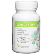 Herbalife Formula 2 Multivitamin Mineral And Herbal Tablets 90 Tablets