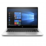 "Лаптоп HP EliteBook 840 G5(3JX01EA)(сребрист), четириядрен Kaby Lake R Intel Core i5-8250U 1.6/3.4GHz, 14"" (35.56 cm) Full HD LED дисплей(HDMI), 8GB DDR4, 256GB SSD PCIe NVMe, 1x USB Type-C, 2x USB 3.1 Gen 1, Windows 10 Pro, 1.48kg"