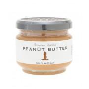 【HAPPY NUTS DAY】ピーナッツバター 粒あり