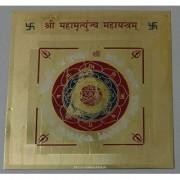 Golden Plated Shree Maha Mrityunjay Maha Yantra