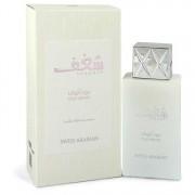 Swiss Arabian Shaghaf Oud Abyad Eau De Parfum Spray (Unisex) 2.5 oz / 73.93 mL Men's Fragrances 548633
