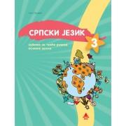 Udžbenik srpski jezik 3. razred BIGZ
