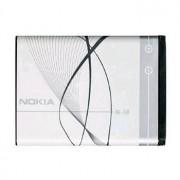 Nokia BL 5B Baterija