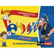 "Детска занимателна игра ""Гении"" от Play Land"