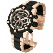 Мъжки часовник Invicta Arsenal 13718