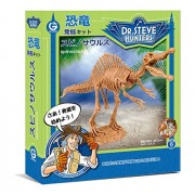 Geo World Dinosaur Exploration Kit Spinosaurus ?Scientific Handicraft Educational Toy Model? Geoworld Dino Excavation Kit Spinosaurus Skeleton Genuine