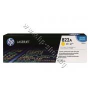 Тонер HP 822A за 9500, Yellow (25K), p/n C8552A - Оригинален HP консуматив - тонер касета