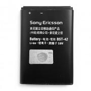 Батерия за Sony Ericsson - BST-42