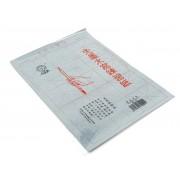 Set foi gri pentru caligrafie chineza - 15 chenare (cod B87-1)