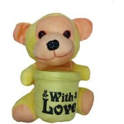 StarOne Collections Soft Toys With Pen Stand Holder- 18cm (Yellow)
