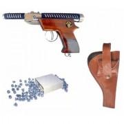 Prijam Air Gun Ht-007 Model With Metal Body For Target Practice Combo Offer 300 Pellets With Cover Air Gun