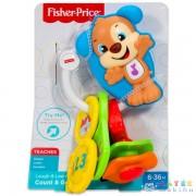 Fisher-Price: Kacagj És Fejlődj! Tanuló Kulcsok (Mattel, FPH66)