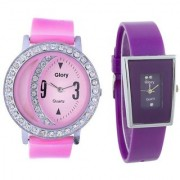 7Star Glory Multicolor PU Analog Watch - Pack of 2