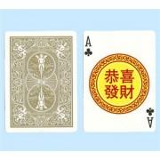 Gong Xi Fa Cai Deck