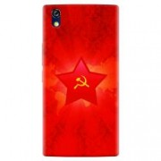 Husa silicon pentru Allview X2 Soul Style Soviet Union