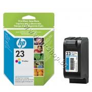 Касета HP 23, Tri-color, p/n C1823D - Оригинален HP консуматив - касета с глава и мастило