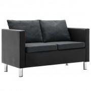 vidaXL Canapea cu 2 locuri, piele ecologică, negru și gri închis