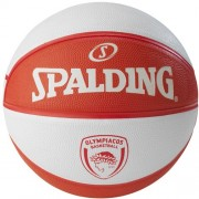 Spalding Basketball OLYMPIAKOS PIRÄUS (Outdoor) - weiß/rot | 7