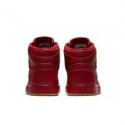 Женские кроссовки Air Jordan 1 Retro High Premium