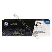 Тонер HP 822A за 9500, Black (25K), p/n C8550A - Оригинален HP консуматив - тонер касета