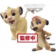 Banpresto Q Posket El Rey León Lion King Simba