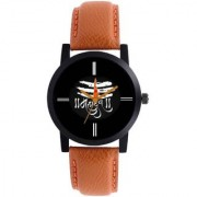 idivas 106black dial brown leather strap mahadev watch for boys men 6 month warranty