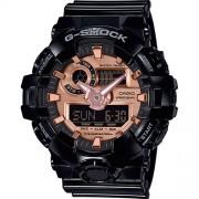 Casio GA-700MMC-1AER Мъжки Часовник