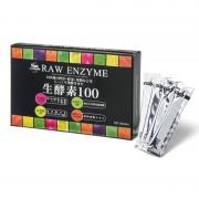 スパトリートメント 生酵素100【QVC】40代・50代レディースファッション