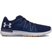 Under Armour muške tenisice Thrill 3, 42,5