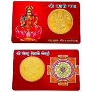 Astro Guruji Religious Gold Plated Shree Laxmi Dhan Laxmi Yantra Golden Coin ATM Card