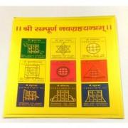 ReBuy Shri Sampoorna Nav Grah Yantra Silk Paper Version Pre Energized