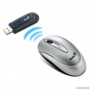 Mouse, Genius TRAVELER 600, Laser, USB (31030414100)