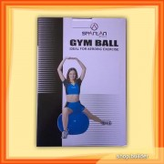 Gym Ball 45 cm (buc)