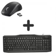 Клавиатура TRUST ClassicLine Keyboard - 20635+ Мишка TRUST Carve Wireless Mouse Черна 19932