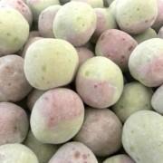 Bristows Blackcurrant & Apple Bon Bons CHEWY Bonbon Sweets