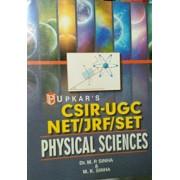 ugc csir net jrf set physical sciences