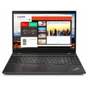 """Lenovo ThinkPad T580 /15.6""""/ Intel i5-8250U (3.4G)/ 8GB RAM/ 512GB SSD/ ext. VC/ Win10 Pro (20L90021BM)"""