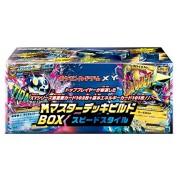 Pokemon Card Game Xy M (Mega) Master Deck Build Box Speed Style