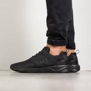 sneaker Reebok Furylite II IS férfi cipő AR1441