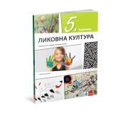 Udžbenik Klett Likovna kultura 5 razred