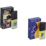 My Tune Set of 2 ILU-Devdas Perfume