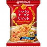 【セール実施中】アマノフーズ トマトとチーズのリゾット 玄米と押し麦入り ドライフード