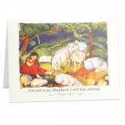 Jehovah is my shepherd - Psalm 23:1 - (Spiritual Encouragement Greeting Card)